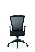 2015 hot selling modern design mesh swivel chair