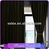 Newest Design For home-use Fashion Line home textile curtain