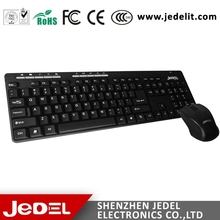 Comfortable Wholesale wireless keyboard/mouse combo with high quality