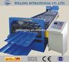 /p-detail/ferro-de-folha-ondulada-do-telhado-folha-making-machine-900002881869.html