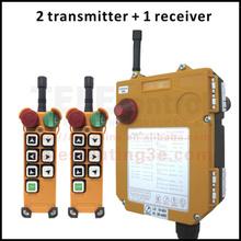 tails for universal remote, radio receiver, radio transmitter