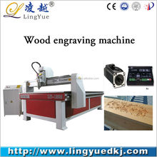 low cost 1325 cnc router computer controlled wood carving machine