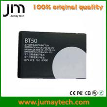 external battery BR50 for MOTOROLA U6 V3 V3c V3i