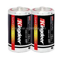 Metal jacket dry Battery 1.5v Size D / R20