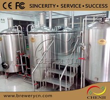 2500L brewery system/mash lauter tun/brew kettle