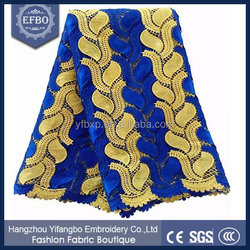 2015 Hot Sale Royal Blue and Yellow Nigerian Cord Guipure Lace fabrica African Lace for Aso Ebi