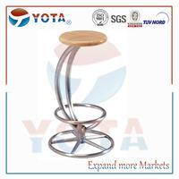 Outdoor aluminium bar stool