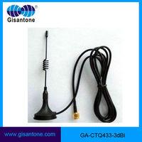 VHF UHF 433MHz 5DBI Mobile Antenna