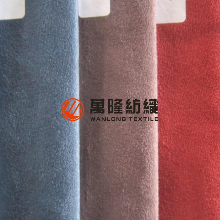 hot vente 2014 canap tissu d 39 ameublement auto tissu d. Black Bedroom Furniture Sets. Home Design Ideas