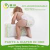 Disposable premature baby diaper
