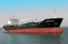 7000DWT Oil Product Tanker