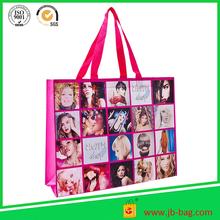 Fashion women bag 2014 shopping bags foldable eco non woven bag reusable with custom logo