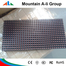 Alibaba best price outdoor P10 red outdoor led display module