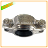 """Cheap price 8"""" DN200 219mm water quick coupling for grooved pipe in industrial"""
