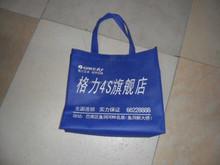 Recycled printed non woven shopping bag organizer