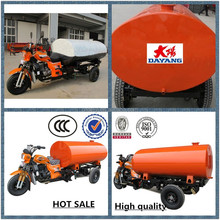 2015 Cargo tricycle 3 wheel motorcycle/water tank cargo tricycle with big booster rear axle