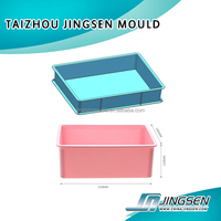 Bra storage box very useful box utility box mold supplier