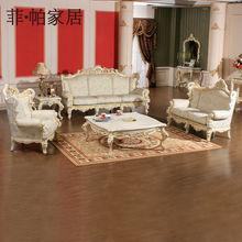 Estilo de muebles antiguos muebles de salón francés