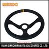 75MM/90MM deep dish omp suede racing steering wheel