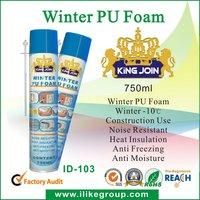 Low Temperature PU Foam of Canton Fair 2010