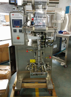 SJIII-K100 AUTOMATIC GRANULE PACKING MACHINE OF melon seeds