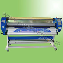 Hot sale FY1600 hot laminating roll film machine with low price