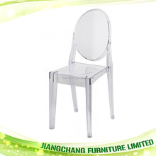 Stacking Clear Louis Ghost Chair
