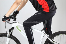 Leisure plain cycling long tight