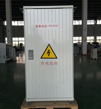 wholesale good quality outdoor electrical power distribution box