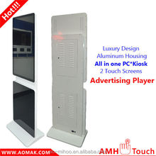 double screen stand alone usb lcd advertising player