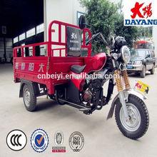 hot sale 4 stroke china 3 wheel motorcycle chopper