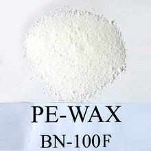 BN100F polyethylene wax for masterbatch