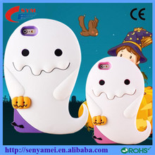 2015 Cute ghost silicon case for iphone 6,for iphone 6 silicone case