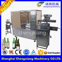 Auto juice filling bottle filling machine price,alcoholic beverage filling machine