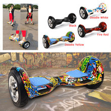Competitive price accept Paypal 10 inch balancing board balance scooter electric scooter