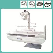 DDR UC ARM 50kw Medical Diagnosis X-ray Equipment High Quality X-ray Equipment Diagnosis X-ray Equipment