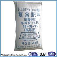 High quality pp woven plastic packing bag for Chicken Manure Pellet Fertilizer
