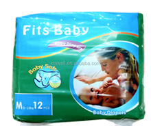 adult diaper big adult baby nappy punishment cloth nappies non-woven fabric slitting machine
