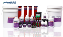 OEM LCD Sealing Epoxy Resin Adhesive 8600 Use for LCD Sealing
