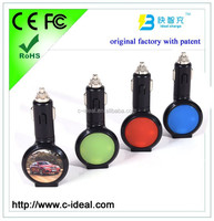 dual port car usb charger with led lighting logo