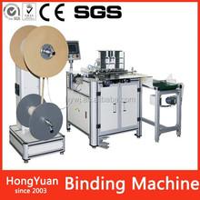DWC-520A book binding machine,double wire binding,automatic binding machine