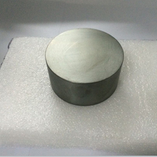 Conic Shape and Germanium Material Far infrared