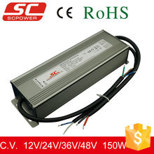 KV-12150-A-DIM 0-10V dimmable constant voltage 150w led driver waterproof electronic led driver