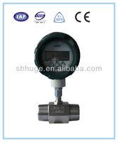 """1"""" Air flow meter"""