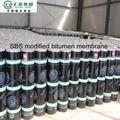 fabricante: 4mm, Membrana Asfaltica, 1mm X 10m/roll