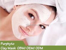 OBM OEM ODM Natural Soothing anti aging anti wrinkle Light Orange Goat Placenta Clay Mask