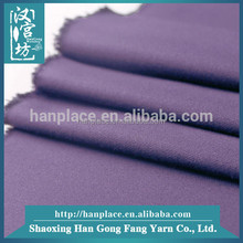 Designer fabric supplier Cheap Polyester trouser brand name material fabric