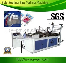 FQCS-800 Computer automatic plastic bag side sew machine