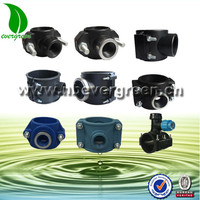 2015 hdpe pipe fitting saddle clamp