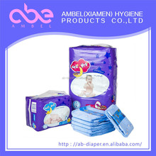 high absorption disposable adult baby diaper with elastic waist band
